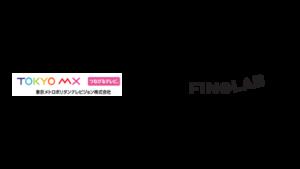 TOKYO MXとFINOLAB、動画配信プラットフォームで業務提携