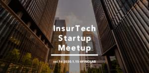 1/15 InsurTech Startup Meetup vol.16
