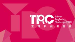 Taiwan RegTech Challenge 2020のパートナーに!
