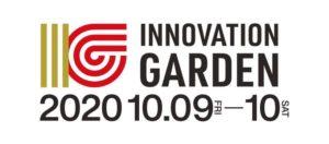 Innovation GardenにHead of FINOLAB柴田が登壇!