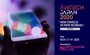 FINTECH JAPAN 2020を後援しています