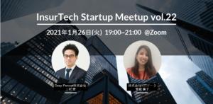 1/26 InsurTech Startup Meetup vol.22 「eKYCと情報銀行」