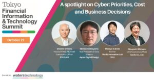 Tokyo Financial Information &Technology SummitにHead of FINOLAB柴田が登壇いたします